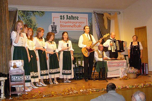 Bimmelbah Musikanten 2008
